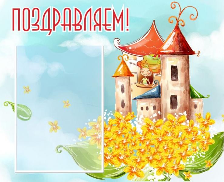Картинки к стенду поздравления с днем рождения в детском саду, картинки